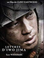 Lettres d&#039;Iwo Jima